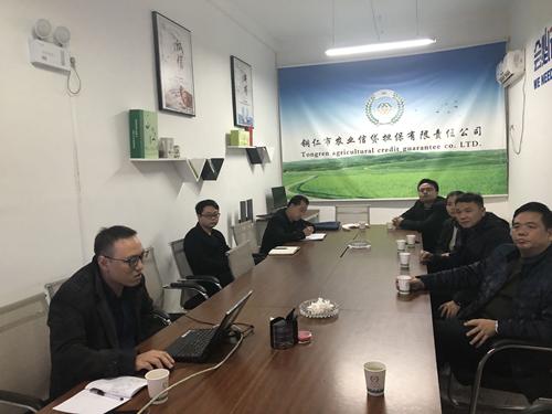 省农担总经理常晓强一行来铜调研万亩油茶产业项目