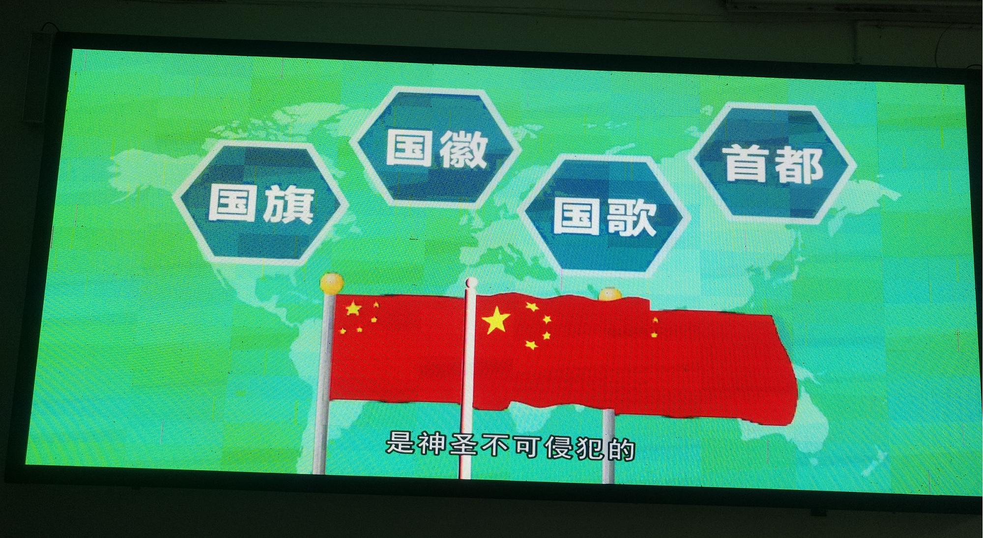 """铜仁市农担公司开展""""12·4宪法日""""宣传活动"""