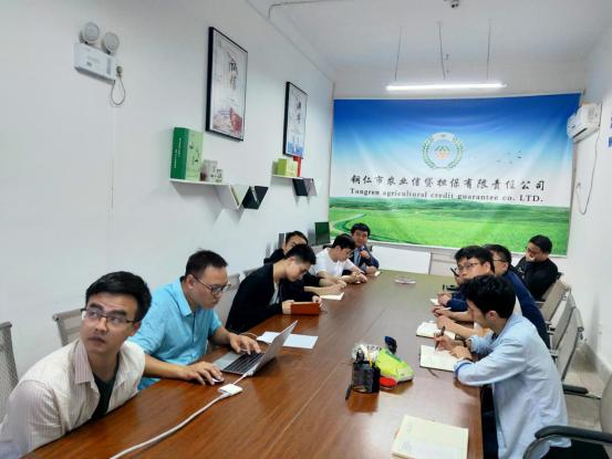 公司召开党风廉政建设警示教育会