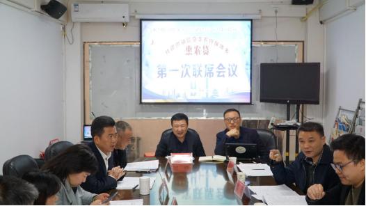 共建供销信贷支农担保体系合作会议