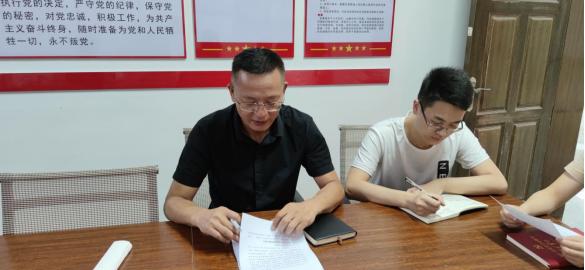 """市财农担保公司召开第二次学习习近平总书记""""七一""""重要讲"""